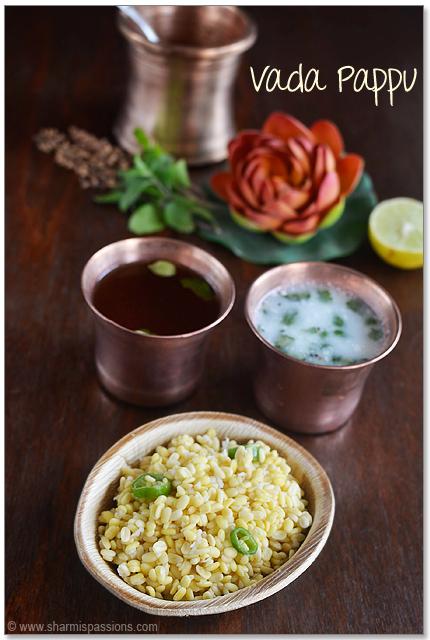 Vada pappu recipe sri rama navami naivedyam sharmis passions vada pappu recipe forumfinder Gallery