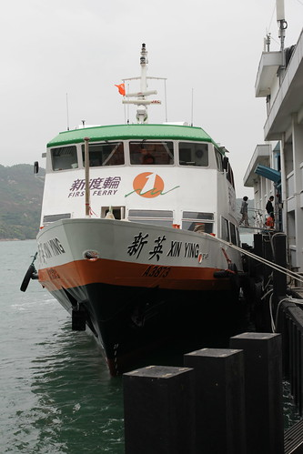 Central to Mui Wo ferry