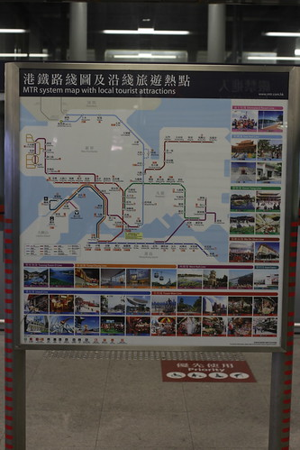Tourist metro map with main attractions of the city
