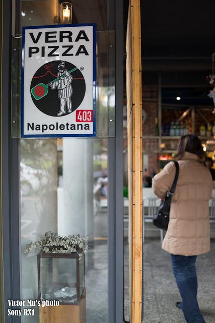 鏟子義大利餐廳 La Pala Pizzeria