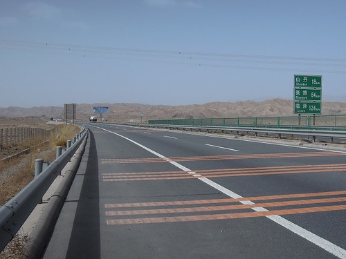 高速道路に入る