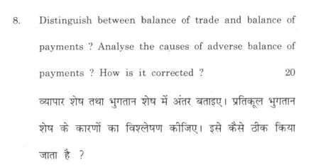 DU SOL B.Com. Programme Question Paper - Macro Economics - Paper X