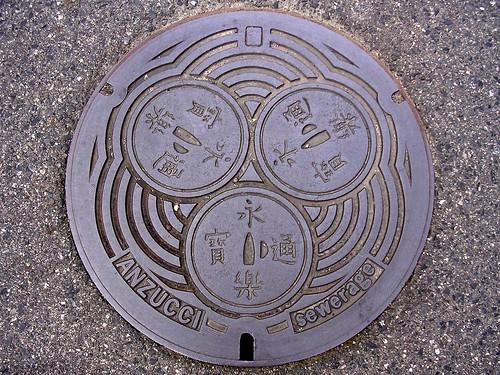 Azuchi town Shiga pref, manhole cover (滋賀県蒲生郡安土町のマンホール)