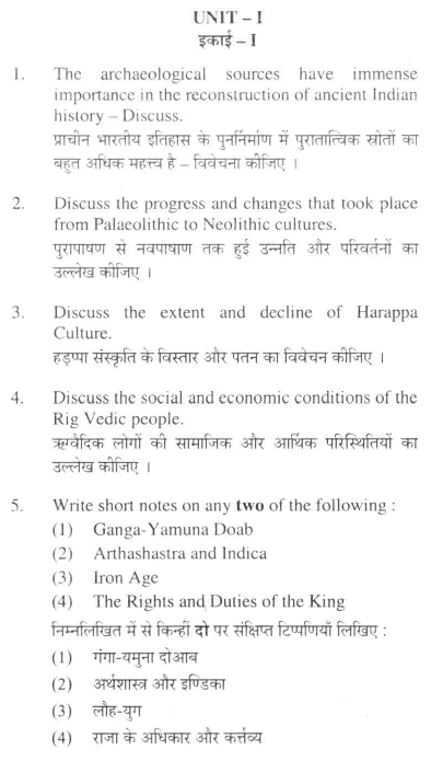 DU SOL B.A. Programme Question Paper - (HS1) History of India Upto Eight C.Ad (Discipline) - Paper III/IV