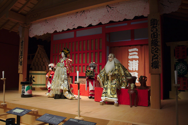 1183 - Museo Edo