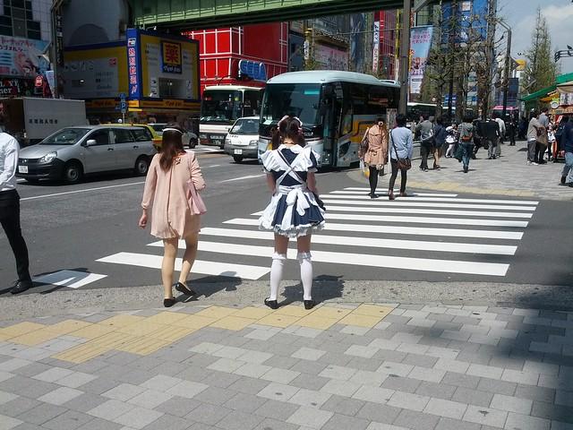 1193 - Akihabara Electronic Town