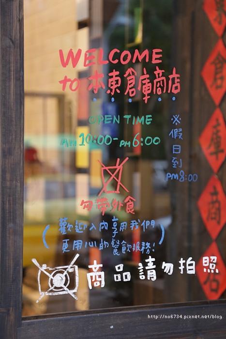 20130421_KaoHsung_0447 f