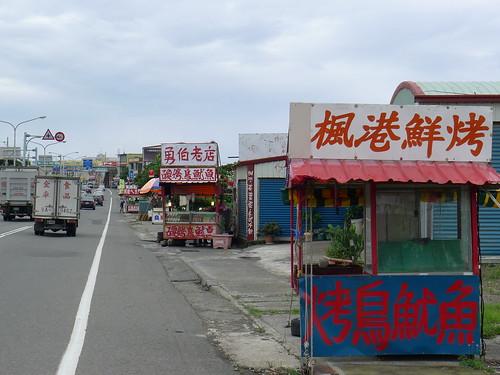 屏東楓港烤鳥攤位
