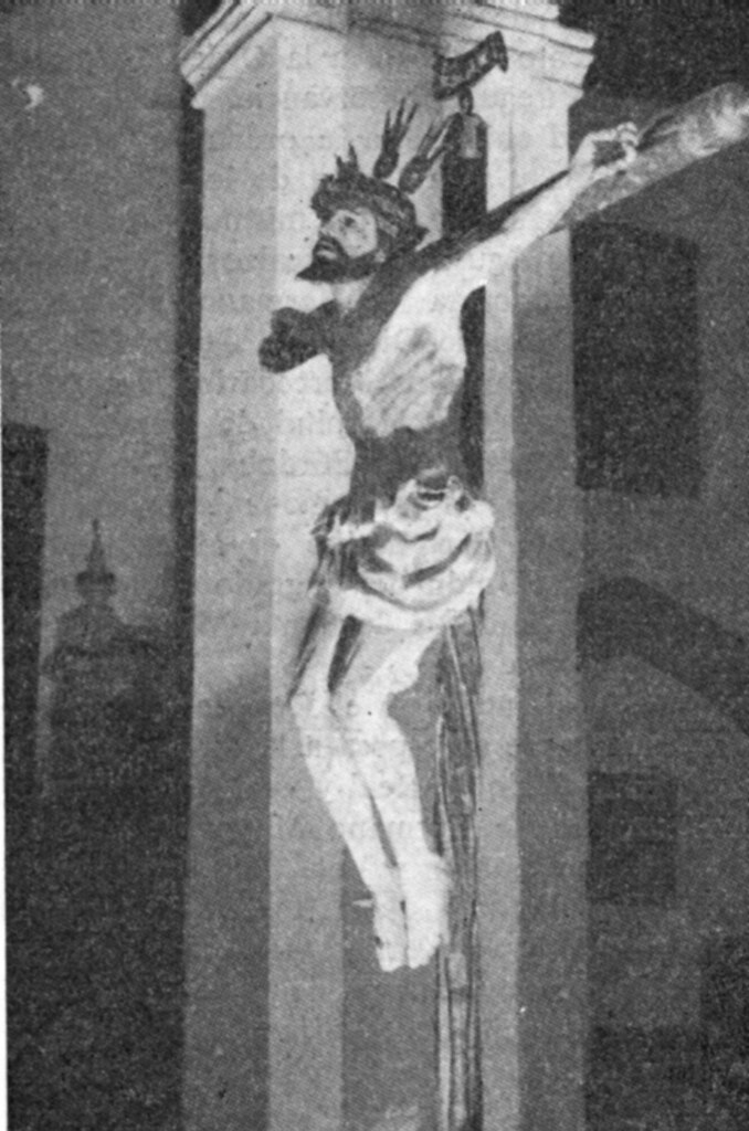 Exaltación 1965