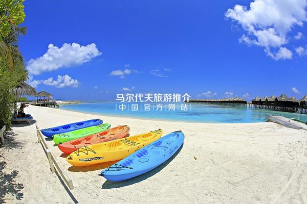 马尔代夫水上运动中心