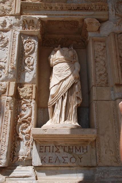 Header of episteme