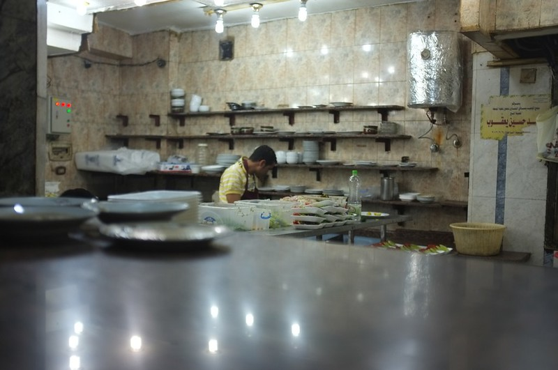 El-Enani Mansoura Kitchen