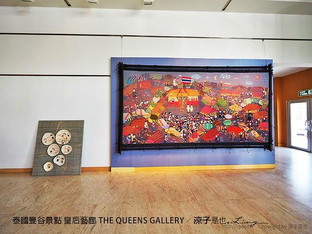 泰國曼谷景點 皇后藝廊 THE QUEENS GALLERY 12