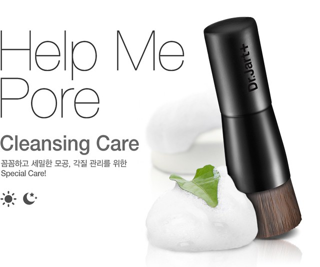 real_cleansing_brush