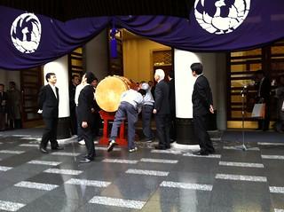 歌舞伎座新開場 : 一番太鼓《動画》