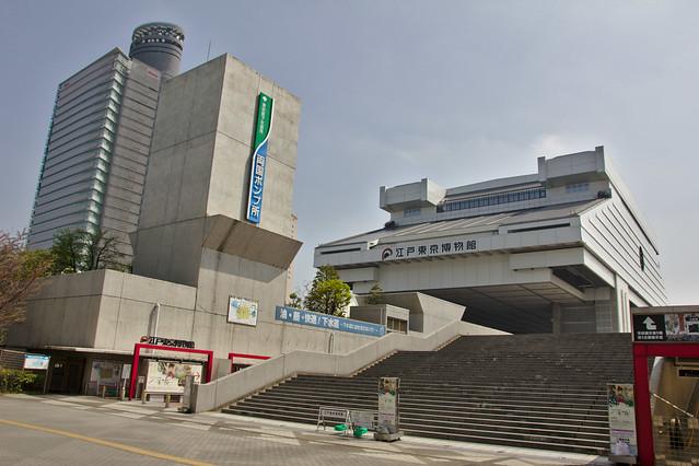 1177 - Museo Edo
