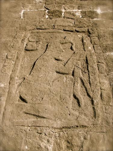 Jeroglifo maya en Cobá