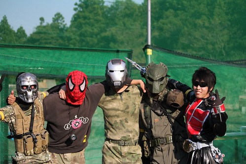Paintball 426