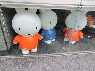 Giant Miffy
