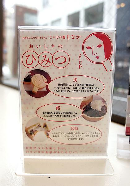 京都yojiya咖啡店10