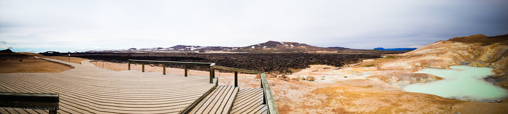 Iceland, Day 4 [12]