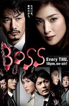 BOSS (2009) - Bosu