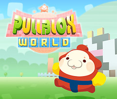 WiiUDS_PullbloxWorld