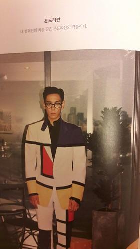 BIGBANG Dazed100 2016 Sept (100)
