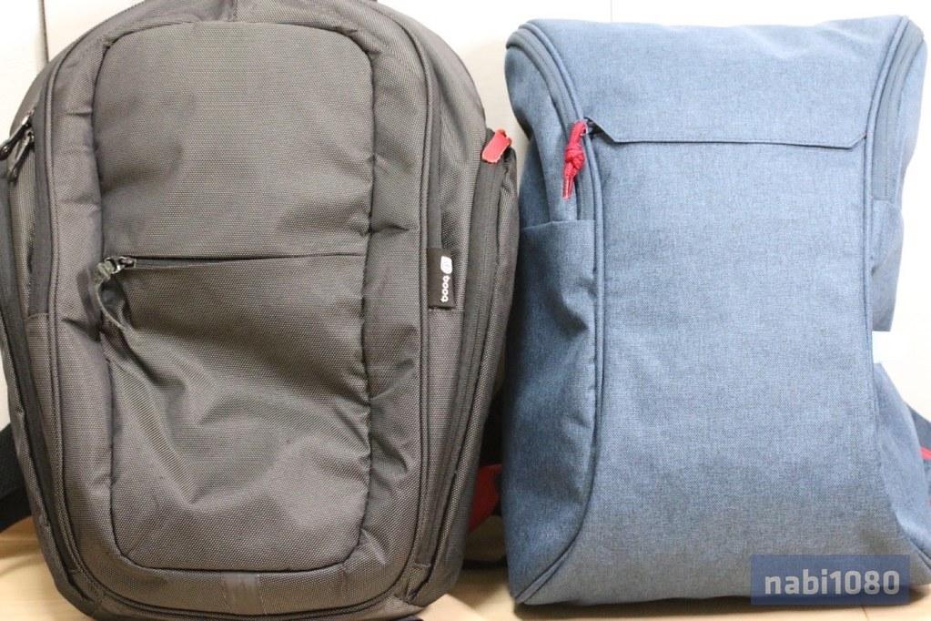 booq Daypack02