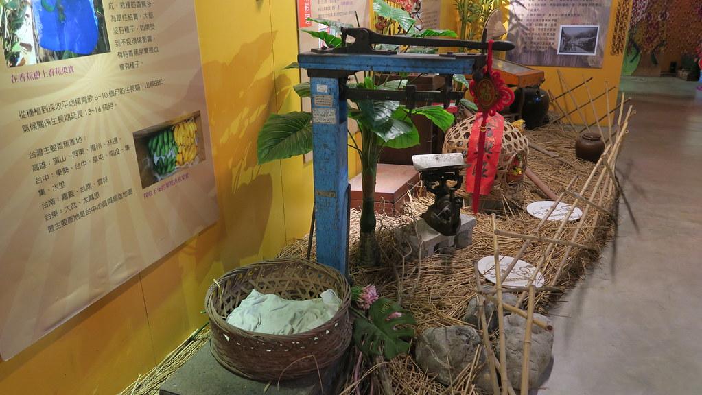 集集山蕉文化館 (10)