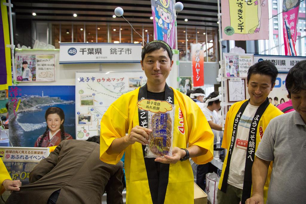 銚子市 全国ふるさと甲子園2016