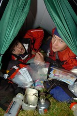 The overnight camp in the not very spacious but very lightweight KIMMlite sub-kilo tent Image