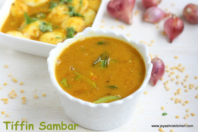 Tiffin sambar1