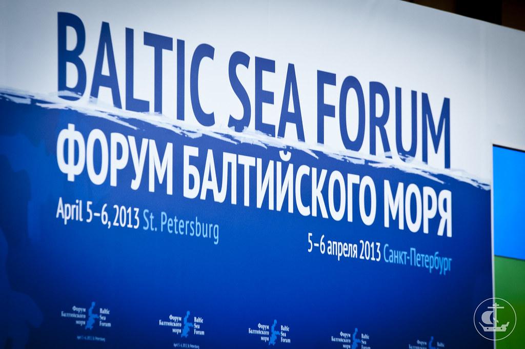 5 апреля 2013, Форум Балтийского моря