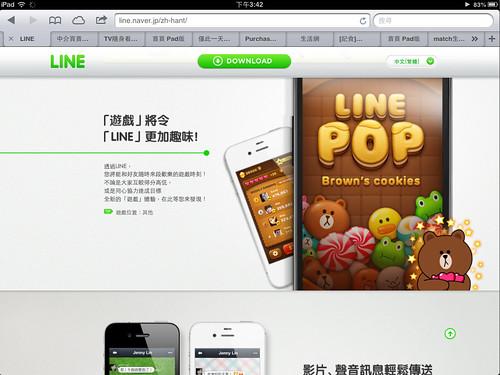 Line 的認識與商務應用.008