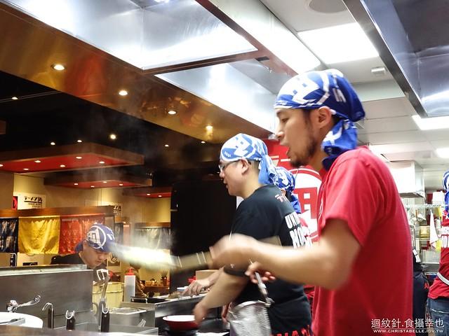豚骨拉麵ラーメン凪(ramen nagi)