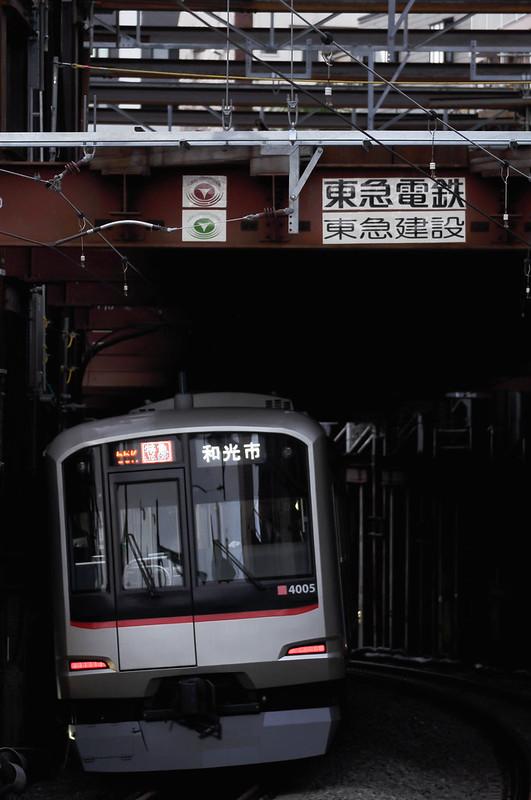 056-162 Ltd.Exp Wakoshi 4105F