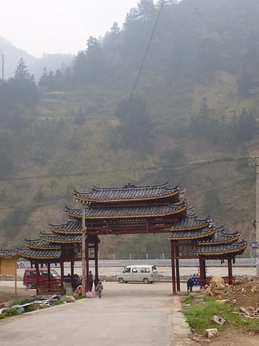 Guizhou13-Kaili-Langde (102)