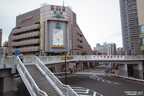 2013_Tokyo_Japan_Chap4_6