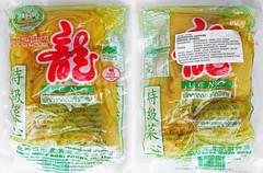 Suan Cai zonder groen