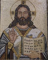 Mosaïque du Christ