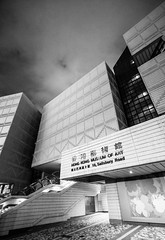 """香港藝術館 Hong Kong Museum of Art"" / 香港文化建築夜之形 Hong Kong Cultural Architecture Night Forms / SML.20130426.6D.03246.BW"