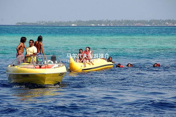 马尔代夫水上运动:香蕉船
