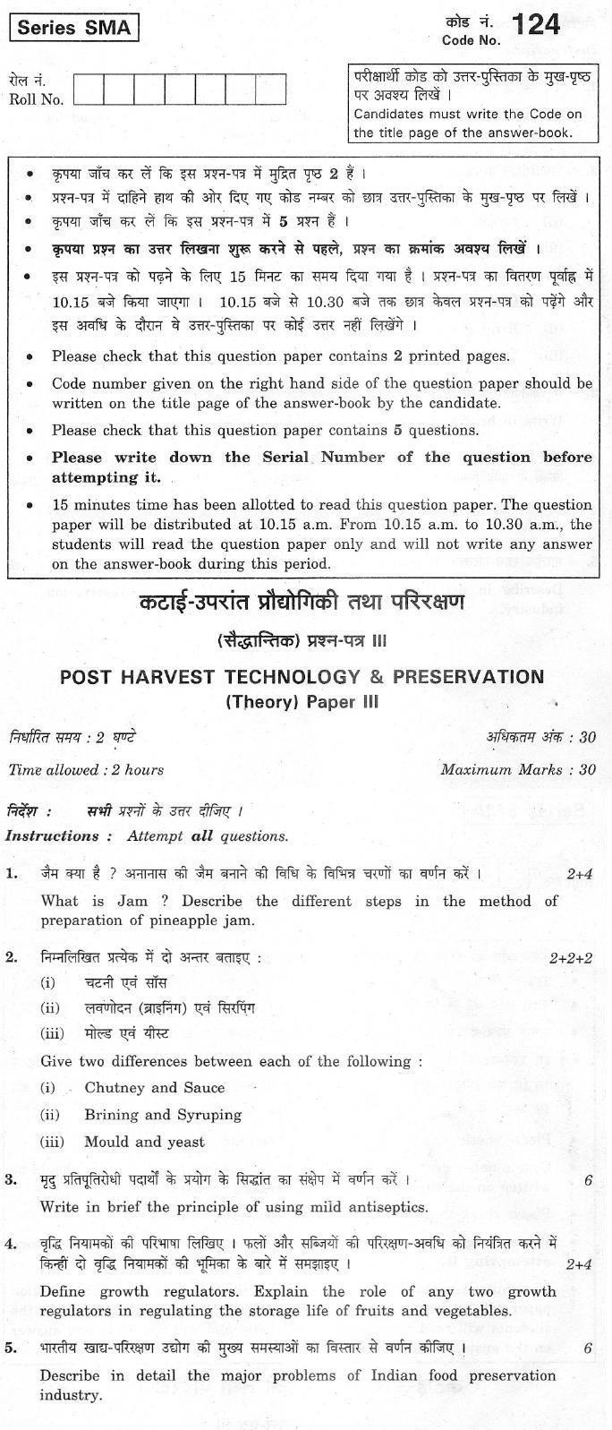 CBSE Class XII Previous Year Question Paper 2012 Post Harvest Technology & Preservation Paper III