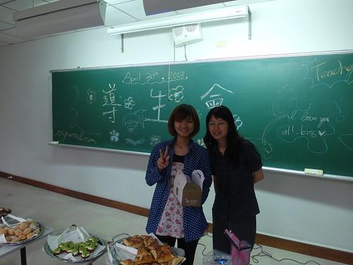 20130430導生會