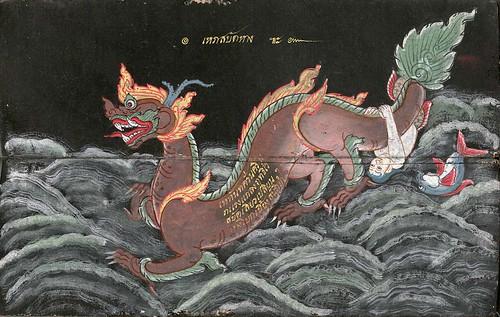 007-Libro de poesía Tailandesa- Segunda Mitad siglo XIX- Biblioteca Estatal de Baviera