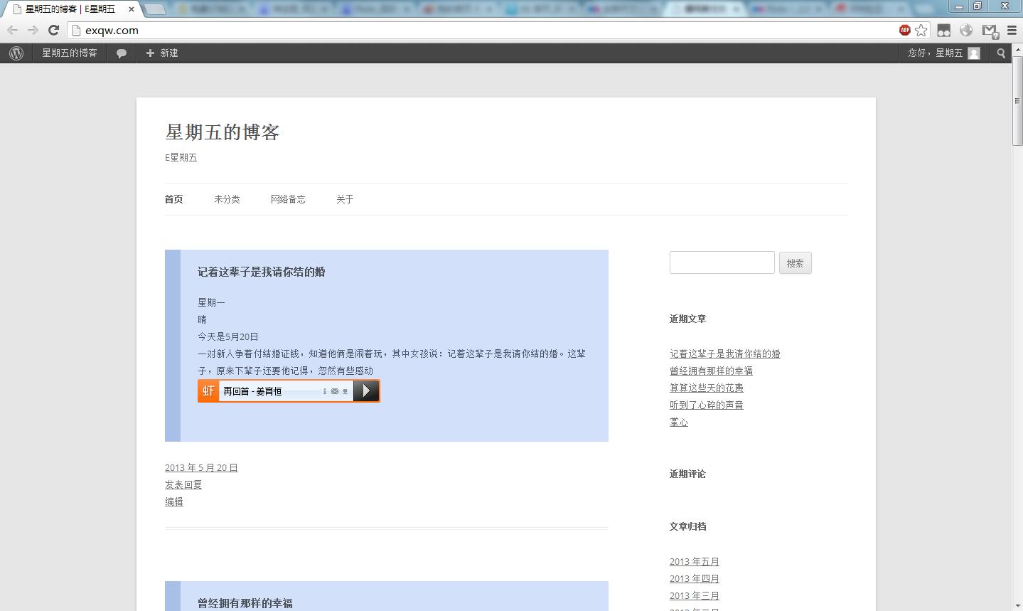 可以外链的1TB免费网络相册—Flickr