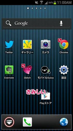 マイアプリ-8