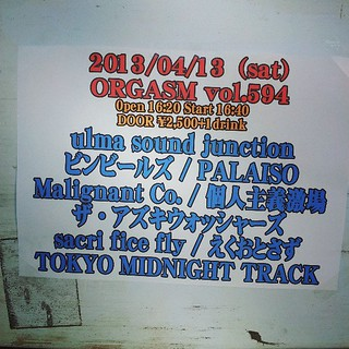 Malignant Co. 高円寺Mission'sありがとうございました!