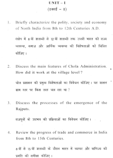 DU SOL B.A. Programme Question Paper - (HS3) History of India 8th to 18th Century - Paper V